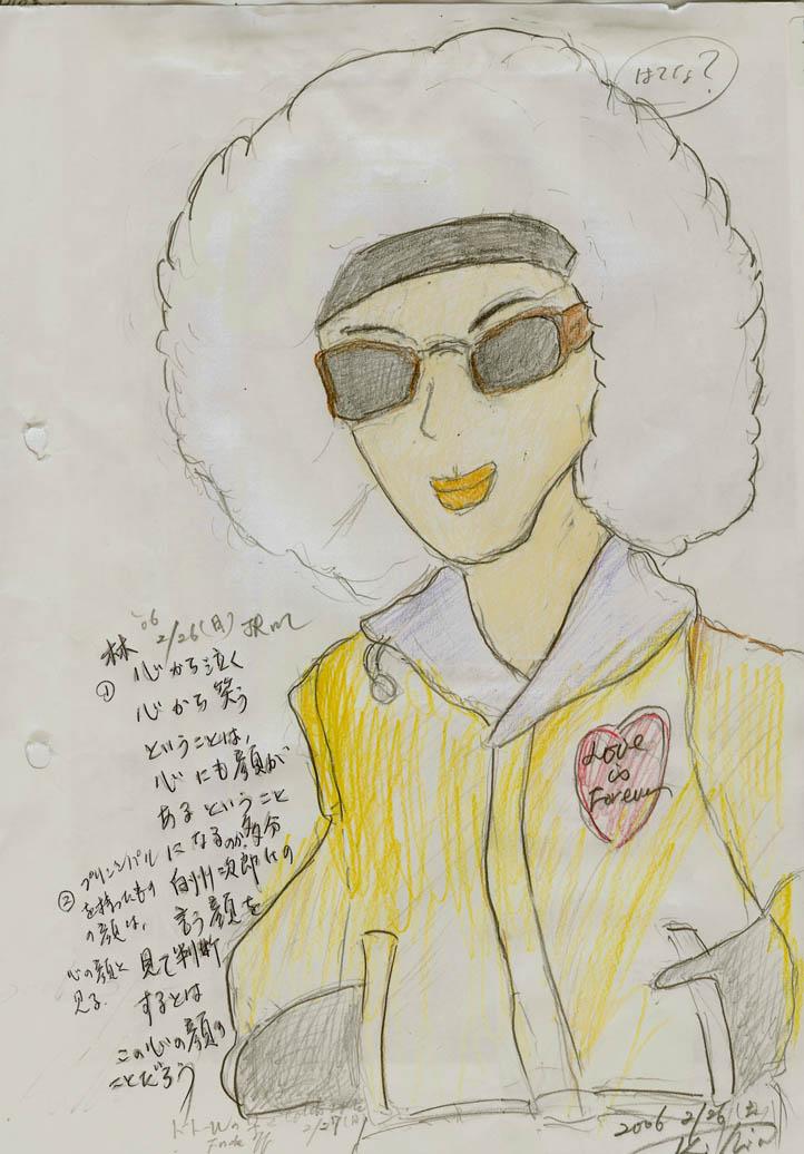 白州次郎氏と私の絵.jpg